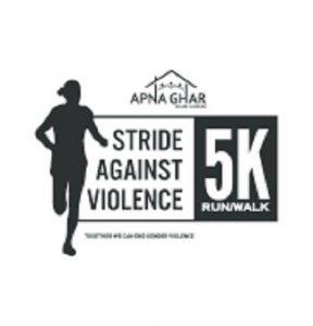 2017 Stride Against Violence 5K Run/Walk